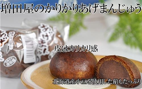 kari_man_730_730_001.jpg