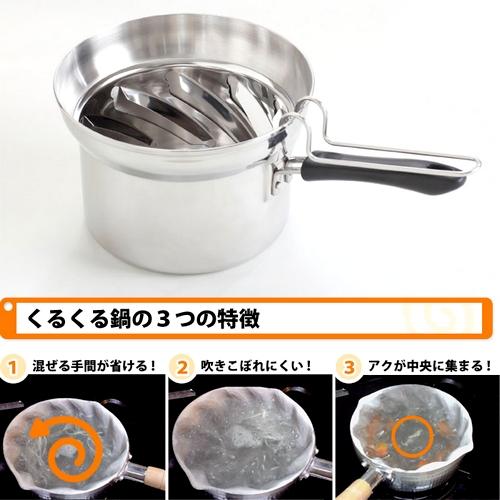kurukuru_pic2.jpg